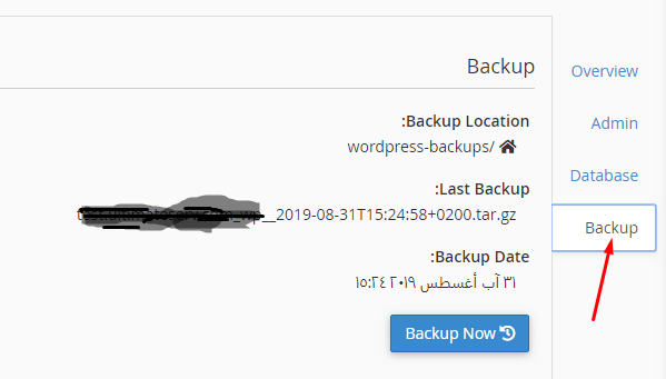 تطبيق WordPress Manager